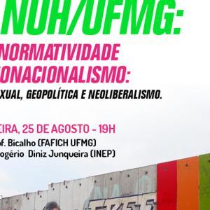 ciclo-de-debate-do-nuh-ufmg-homonormatividade-e-homonacionalismo
